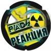 лого реакция logo radio reakcia