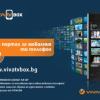 vivatvbox
