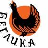 Beglika-Fest-2012