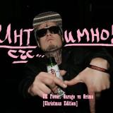 intimno-srb-prk garage grime christmas edition