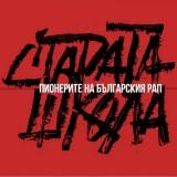 starata11