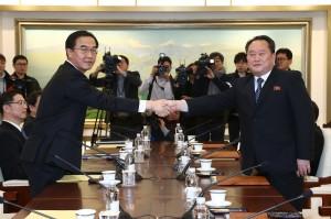 High level inter-Korean talks